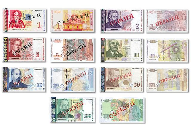 Forexticket cambio divisas